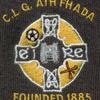 Aghada pro logo