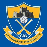 Gusserane O'Rahillys logo